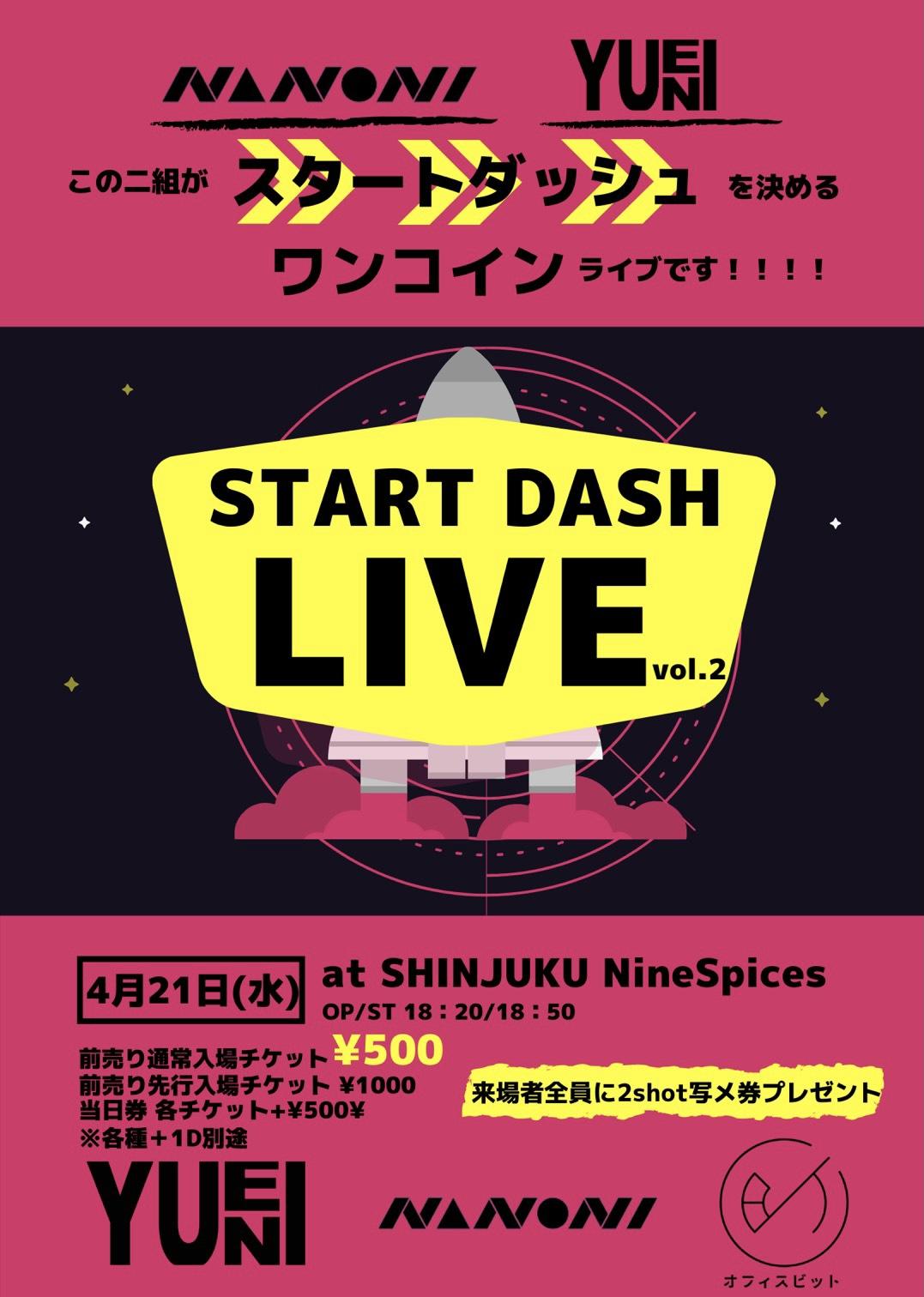 START DASH LIVE vol.2