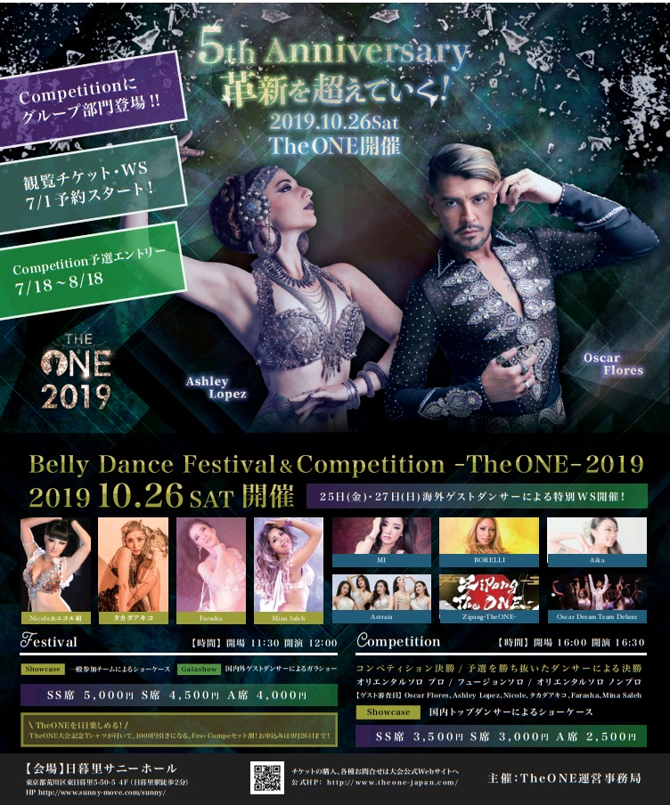 BellyDance Festival-TheONE-2019