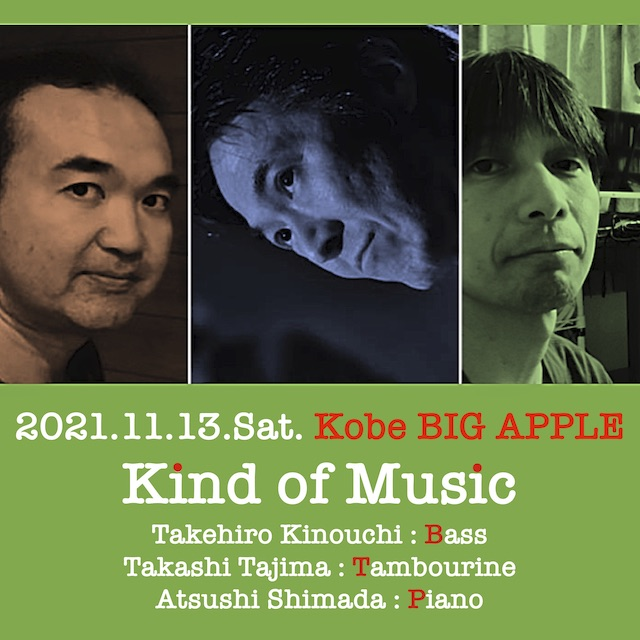 Kind of Music