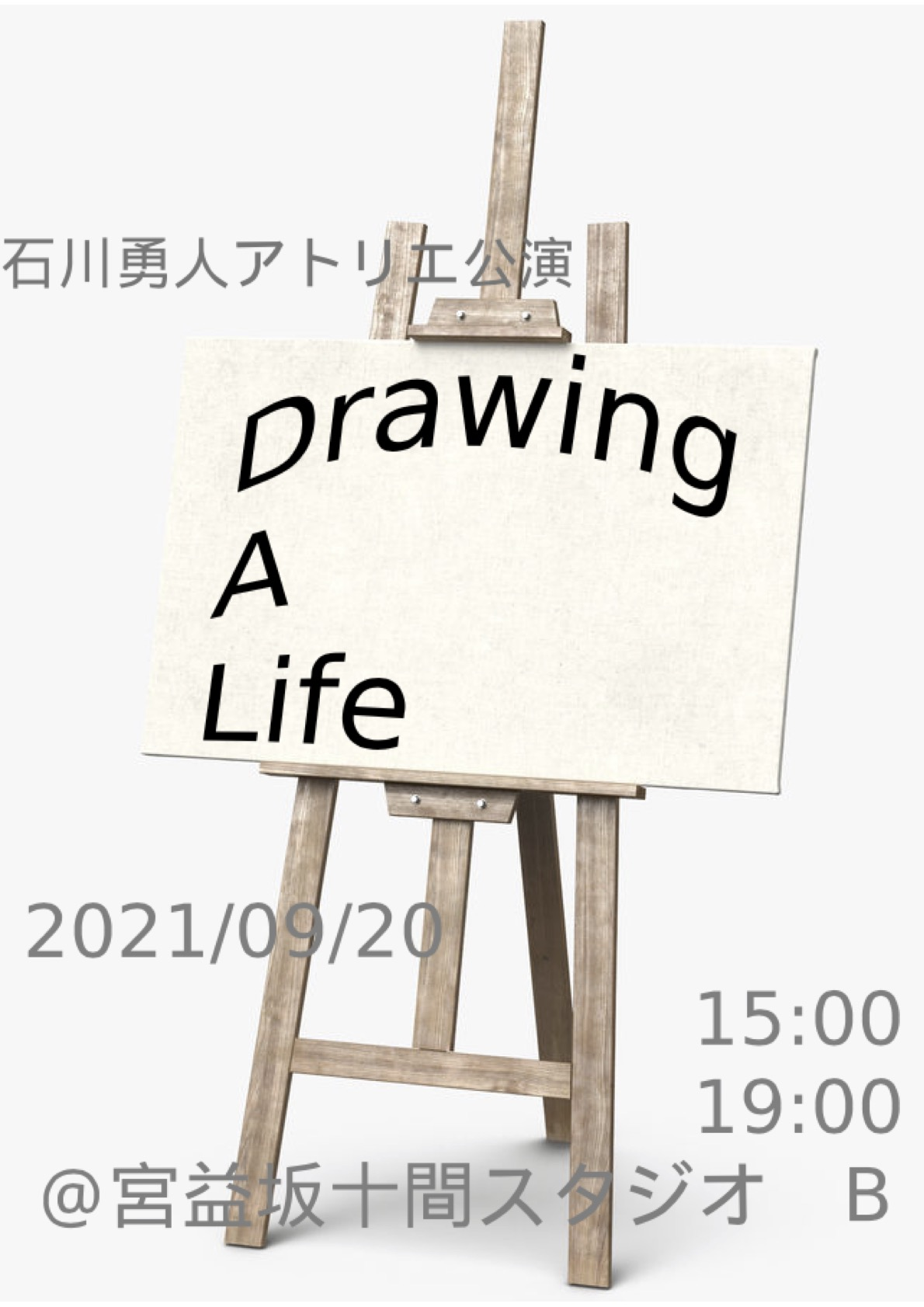 Drawing A Life