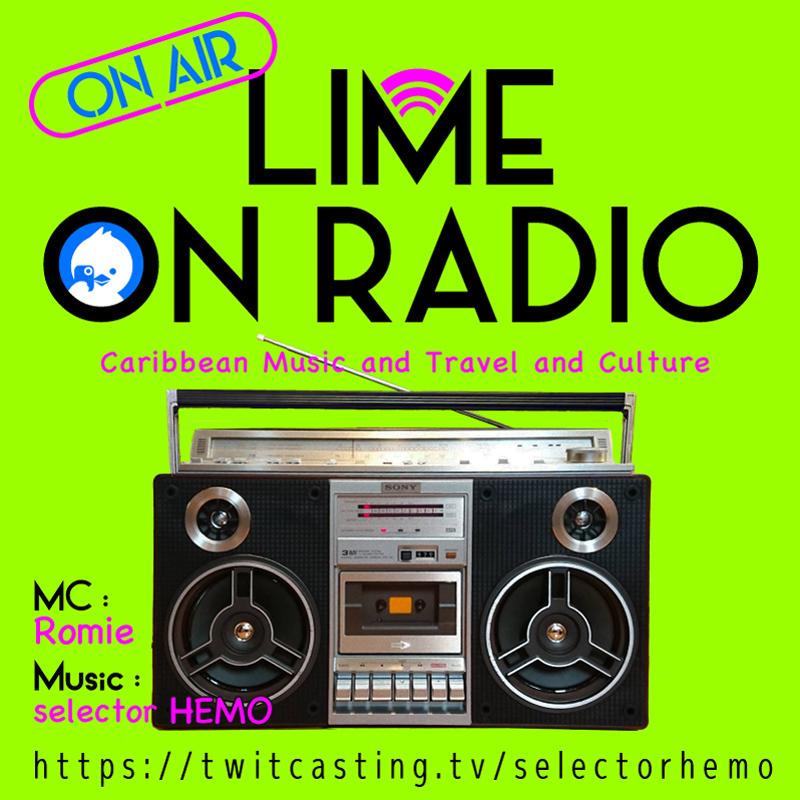 カリブ海を時空を超え旅するラジオ♪『LIME ON RADIO』vol.5 〜caribbean music & travel &culture〜
