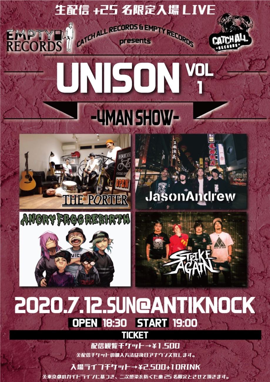 UNISON vol.1