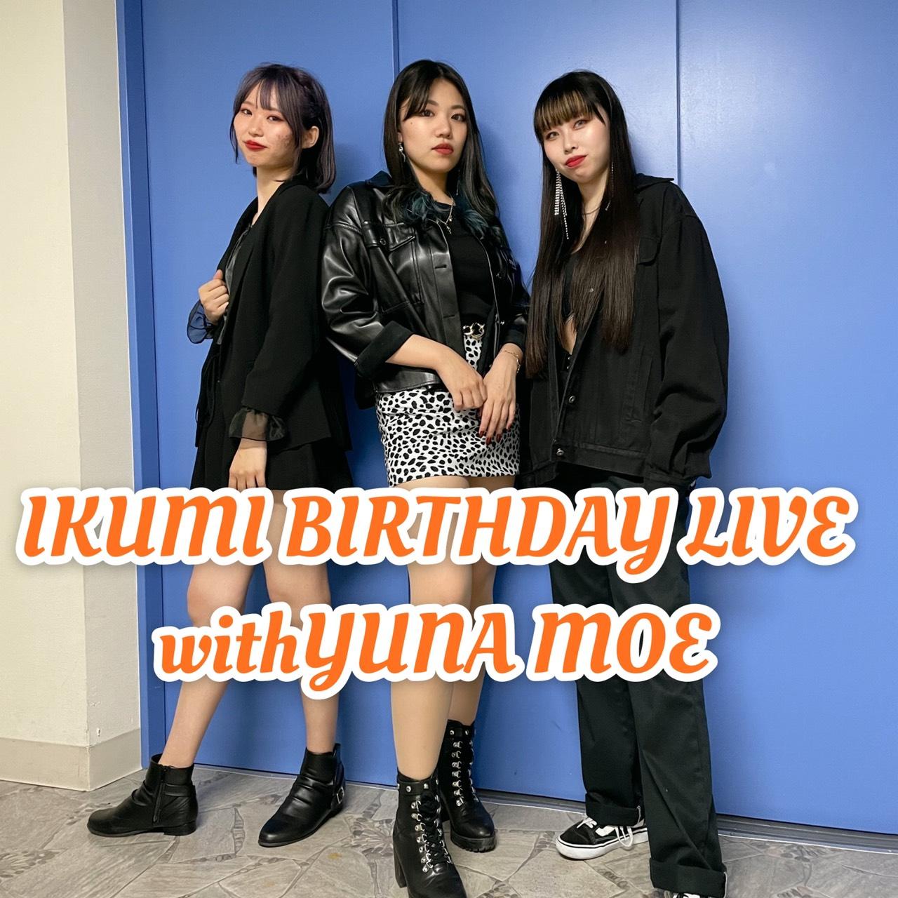 IKUMI BIRTHDAY LIVE withYUNA MOE