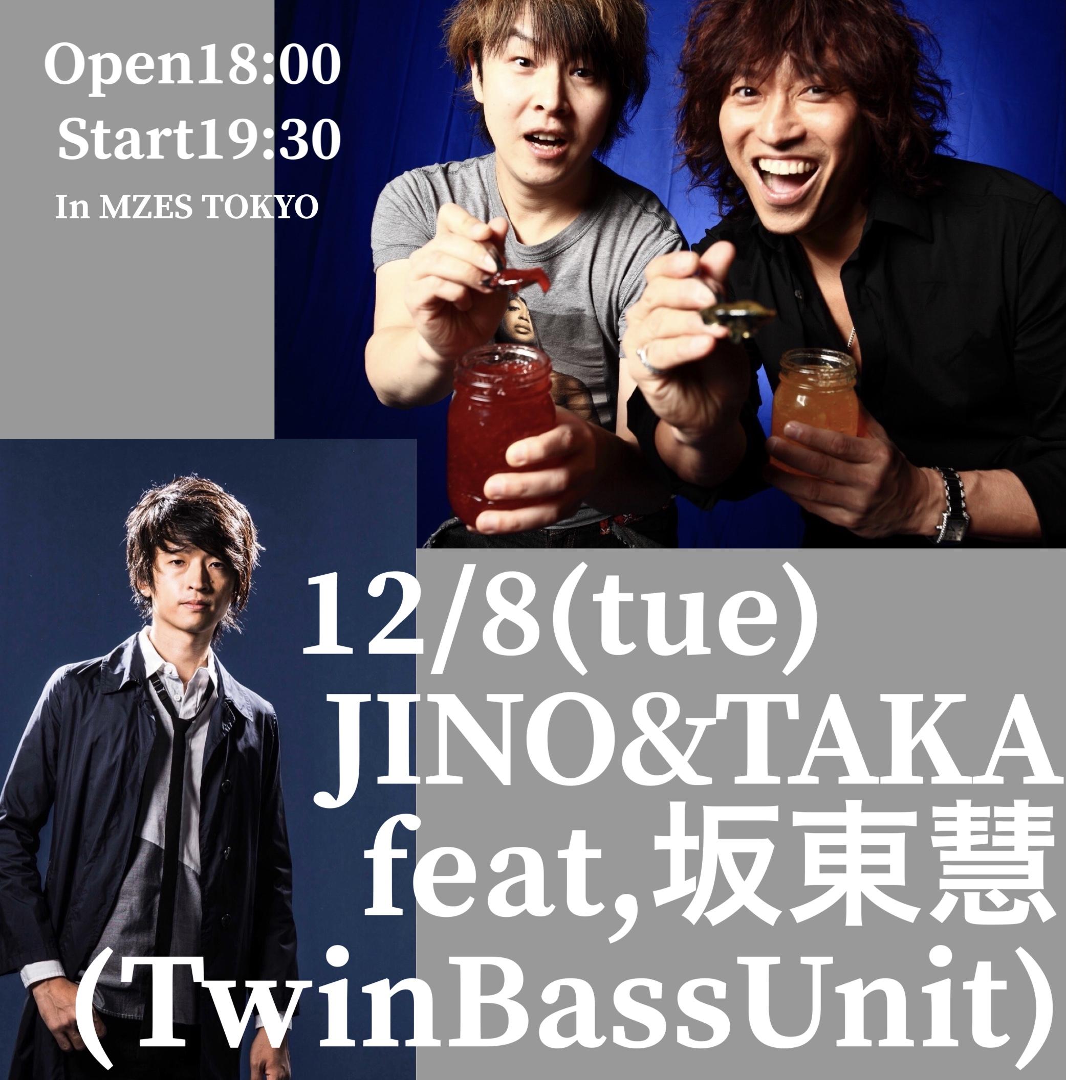 【配信】JINO&TAKA feat,坂東慧(TwinBassUnit)