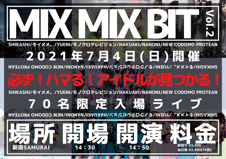 MIX MIX BIT vol.2