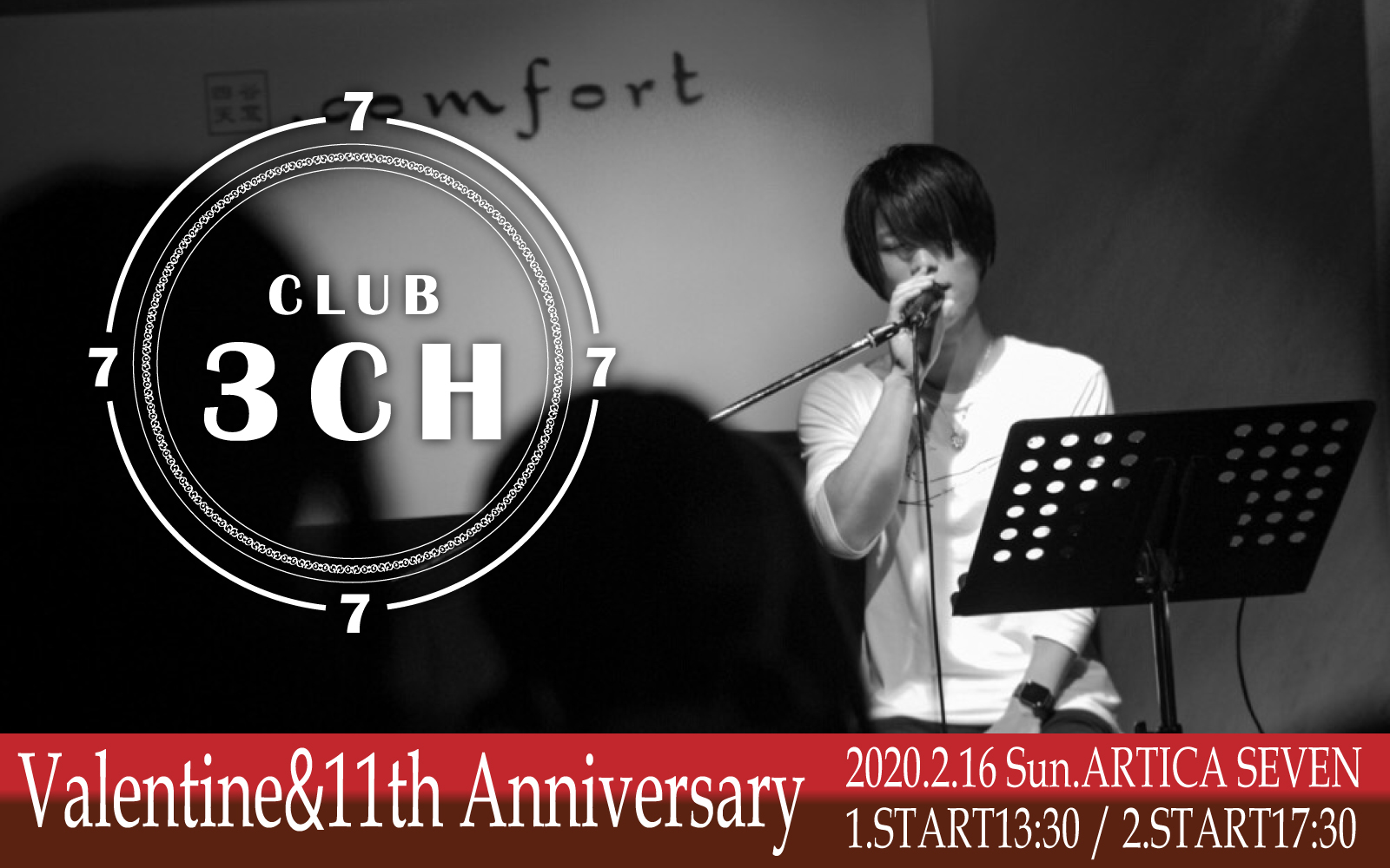 CLUB 3CH-Valentine&11th Anniversary-