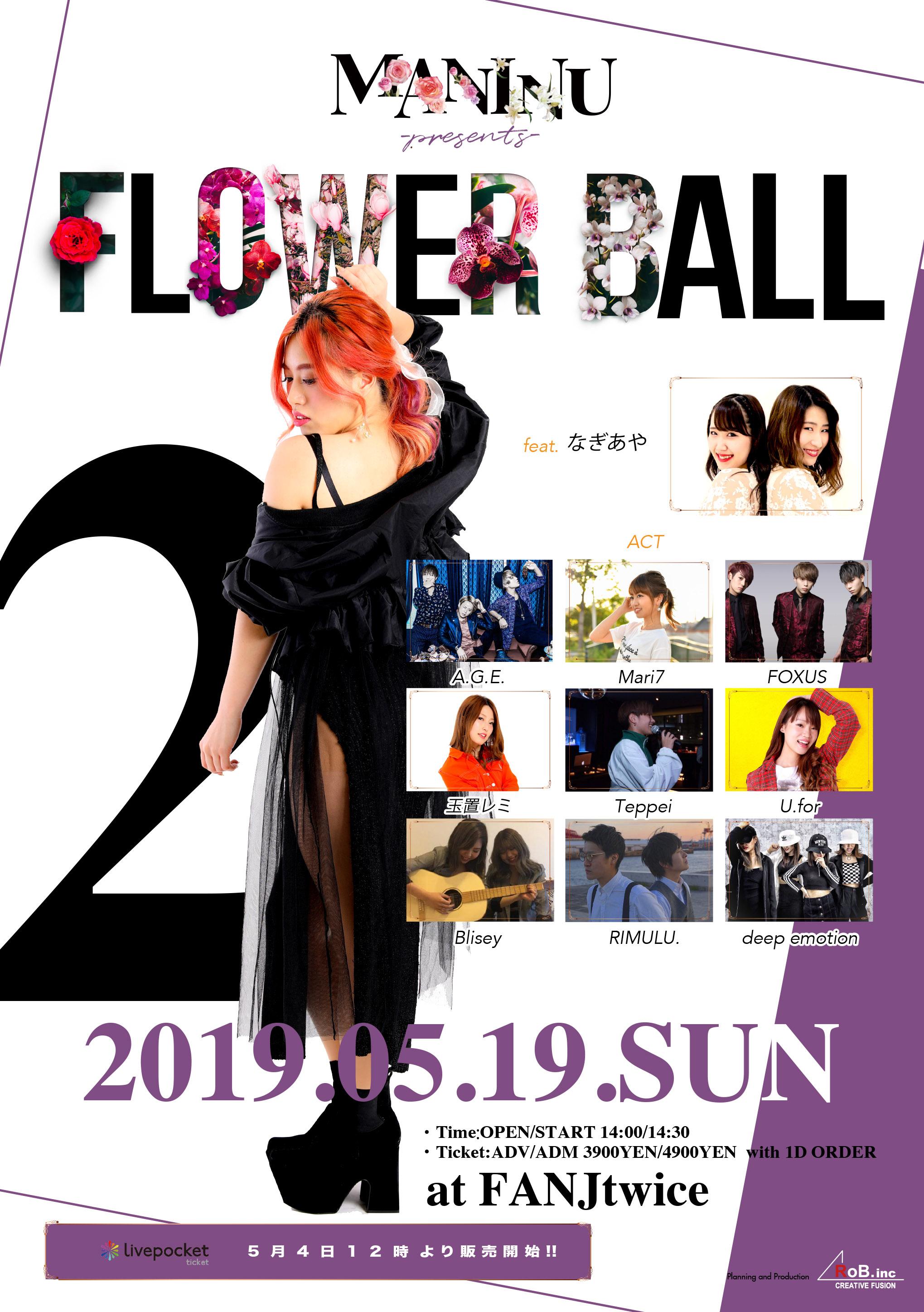"""-まにぬ presents-""""FLOWER BALL 2"""""""