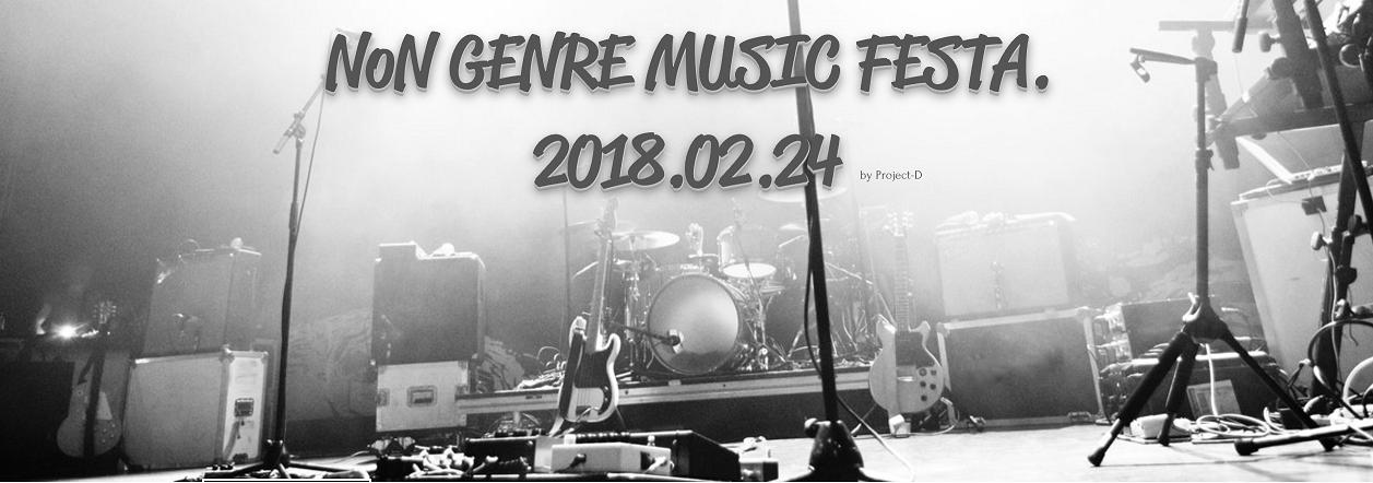 NON GENRE MUSIC FESTA.2018~大人の音楽祭~