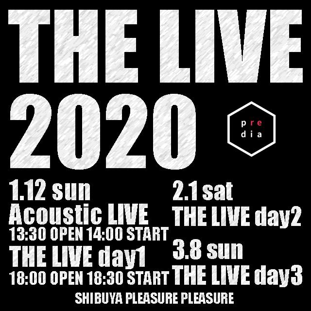 """predia """"THE LIVE 2020"""" day1"""