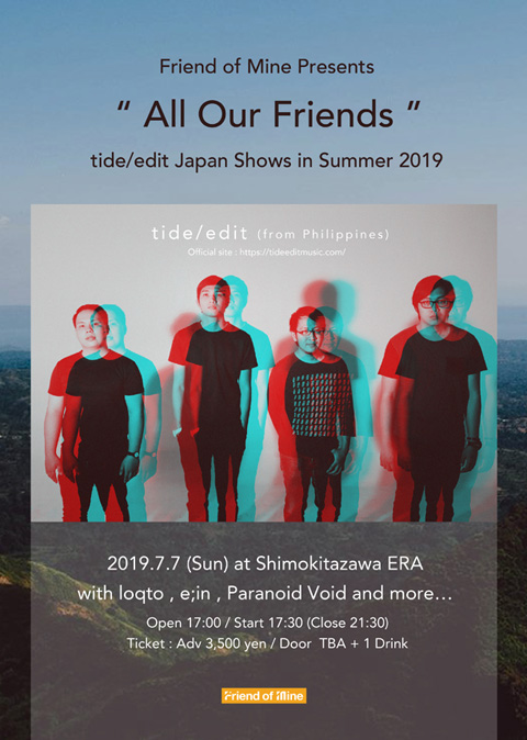 tide/edit Japan Show 2019 in Summer at Shimokitazawa ERA