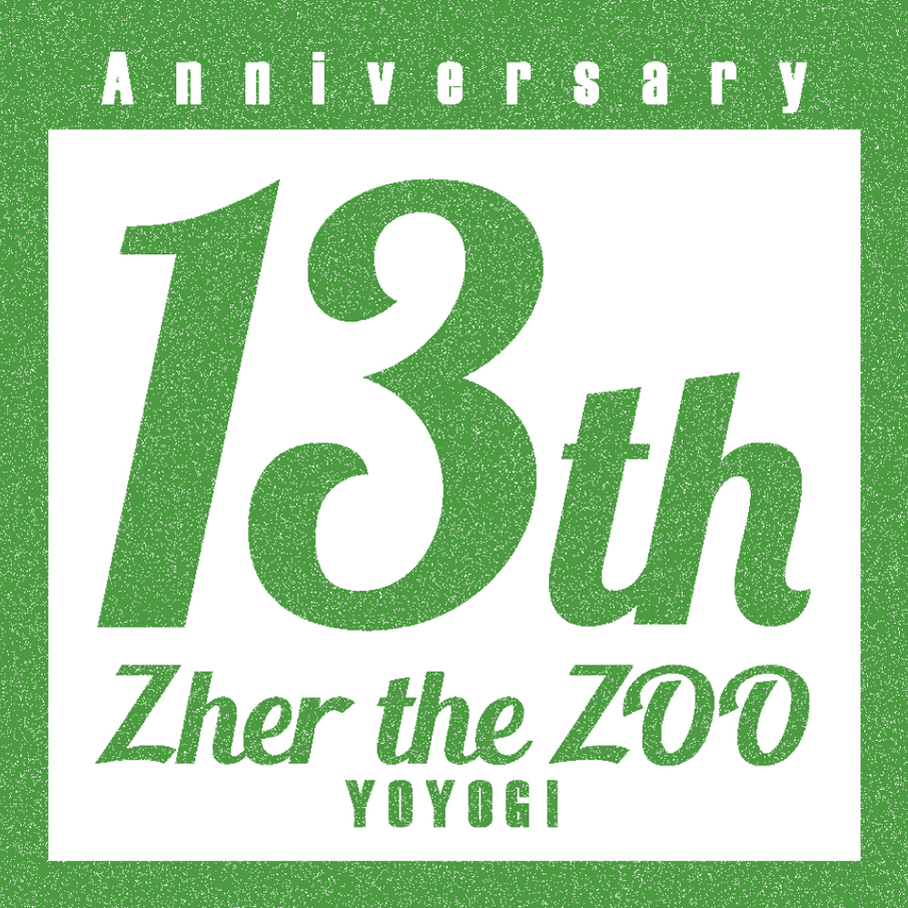 "LOOP LINE PASSENGER/GONDABAND/WORLD JUNK : ""Zher the ZOO 13th Anniversary ~Live Goes On~"""