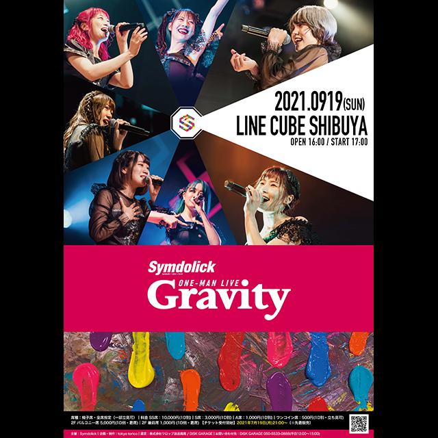 Symdolick ワンマンライブ 〜Gravity〜