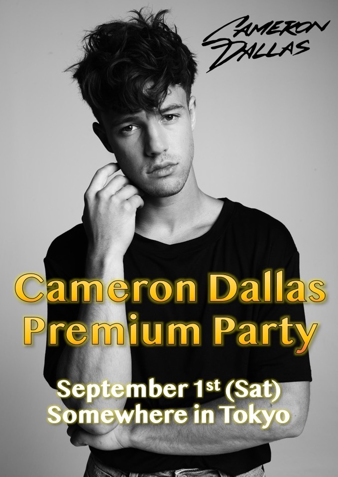 Cameron Dallas Premium Party