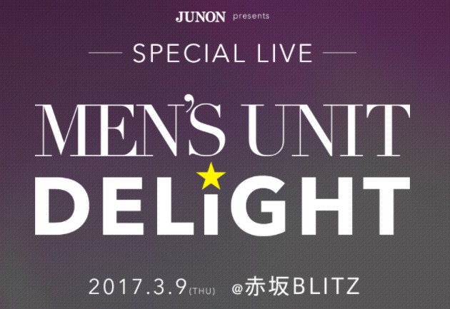 JUNON Presents SPECIAL LIVE〜MEN'S UNIT DELiGHT〜