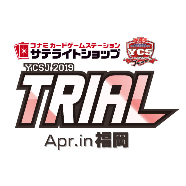 YCSJ 2019 TRIAL Apr. in 福岡