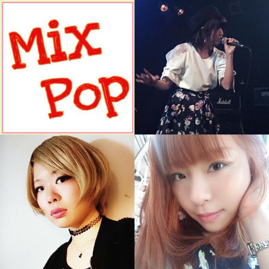 Mix Pop