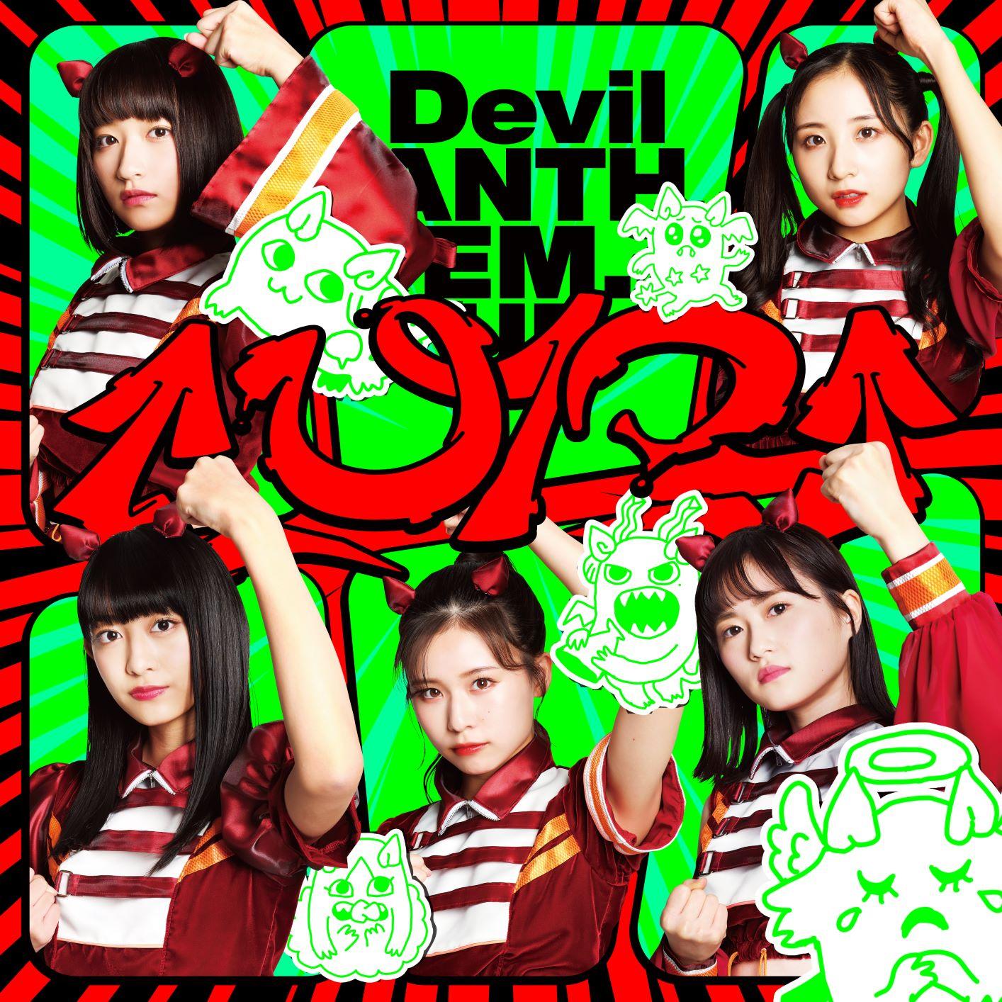 Devil ANTHEM.「UP」発売記念アウトストアイベント @Shibuya eggman