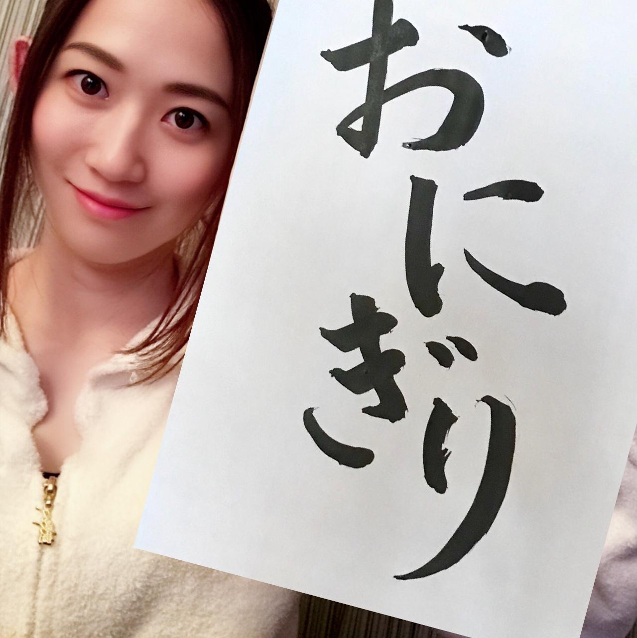 デビュー2周年オフ会【水戸かなの作るおにぎりを食べようオフ会!】