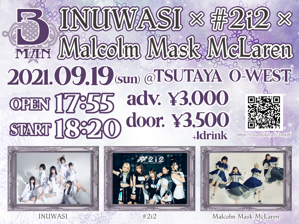 「INUWASI×#2i2×Malcolm Mask McLaren」