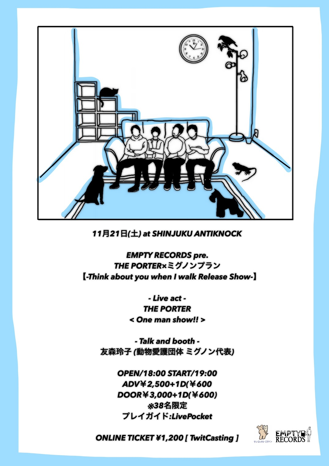 【THE PORTER×ミグノンプラン   -Think about you when I walk Release Show-】