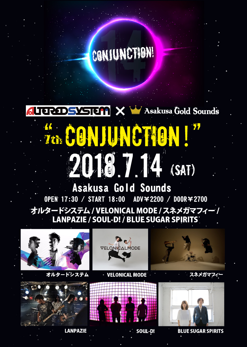 オルタードシステム×Gold Sounds presents 『CONJUNCTION!』