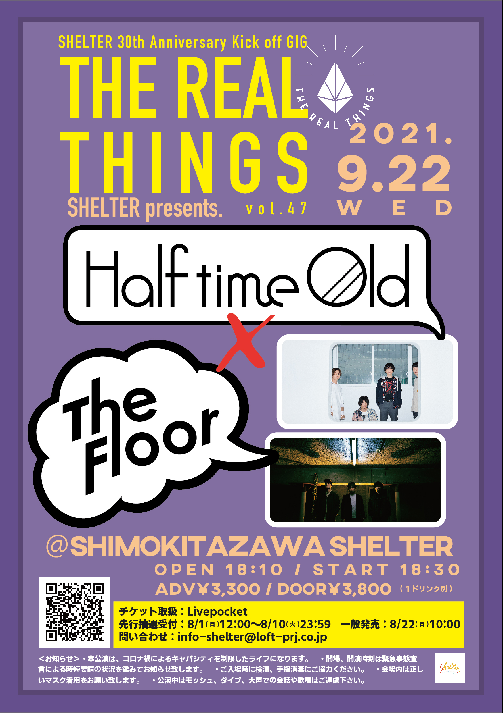 """SHELTER 30th Anniversary Kick off GIG """" THE REAL THINGS """" vol.47"""