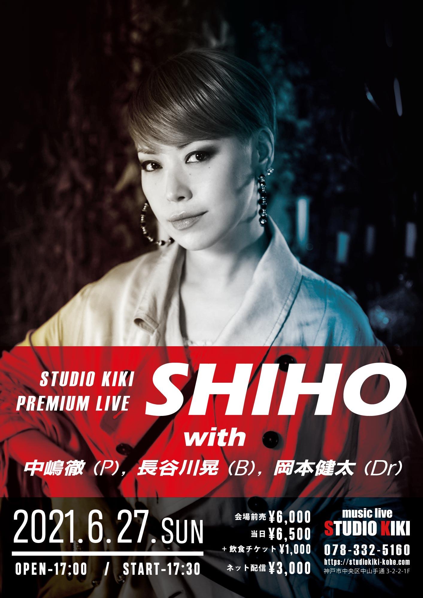 2021.6.27(Sun) Shiho ONLINE LIVE