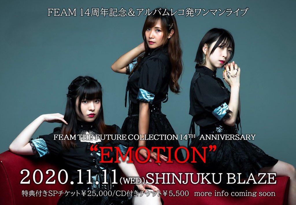 FEAM14周年記念&アルバムレコ発ワンマンライブ
