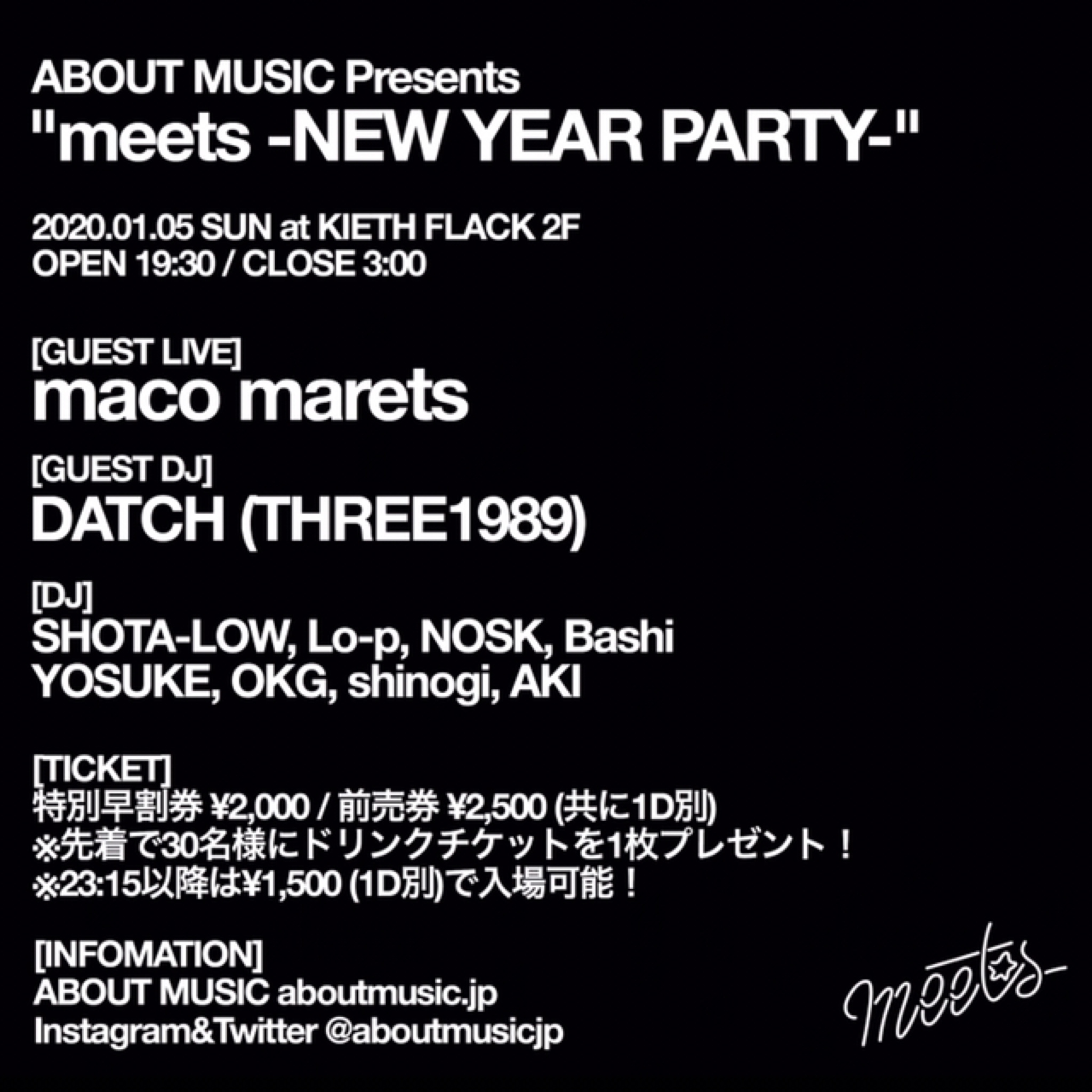 """""""meets -NEW YEAR PARTY-"""""""