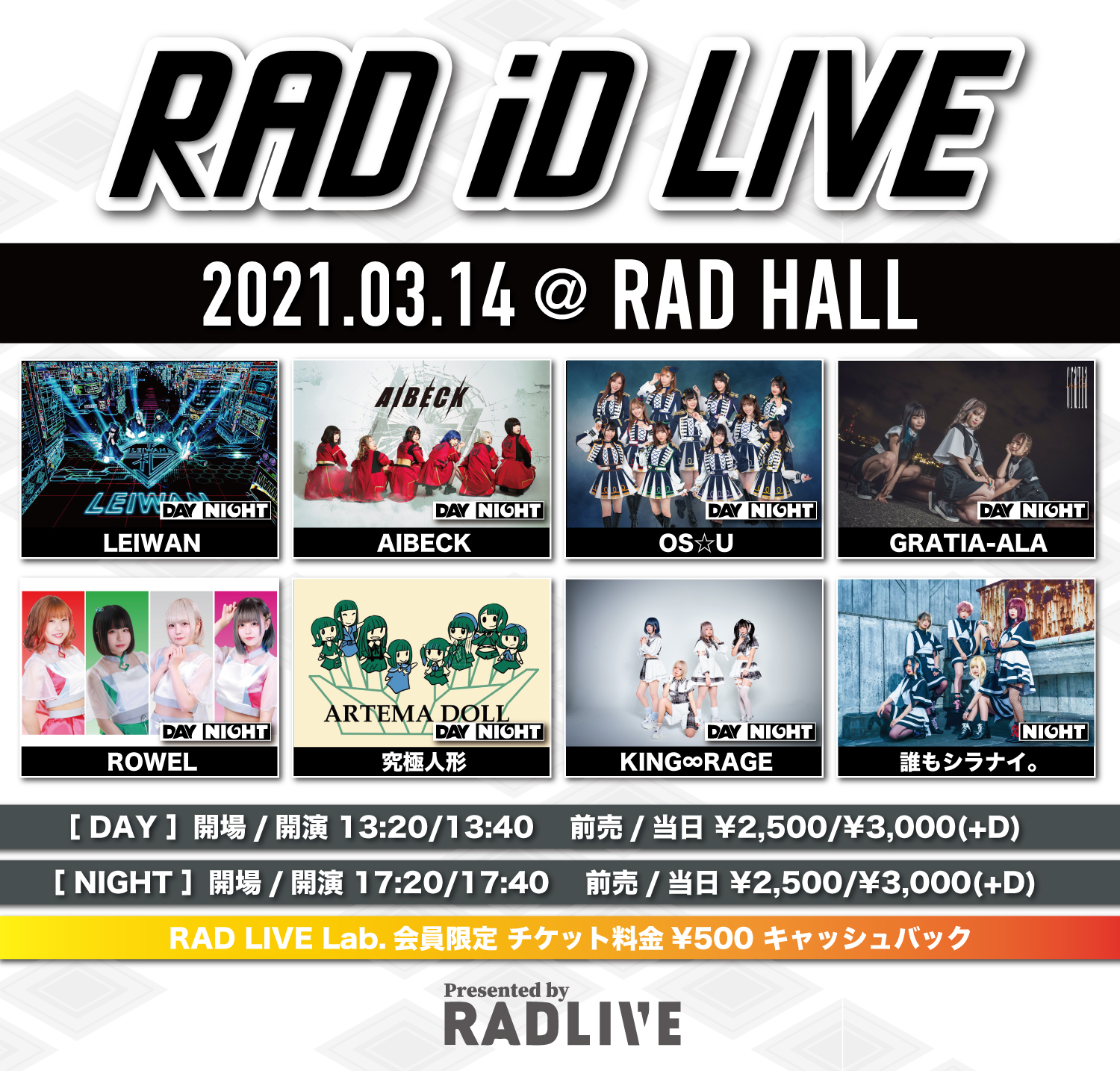 RAD iD LIVE[NIGHT]