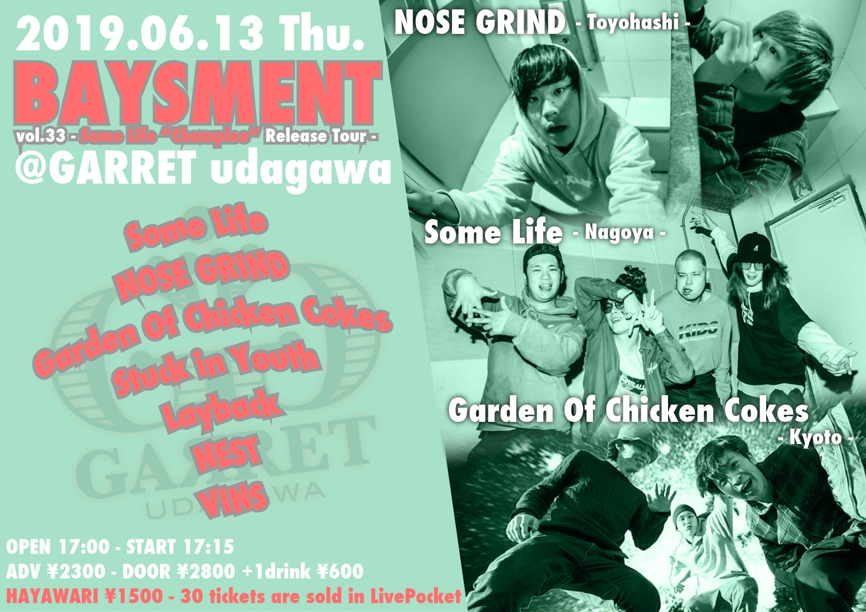 "BAYSMENT vol.33 〜Some Life ""Champloo"" Release Tour〜"