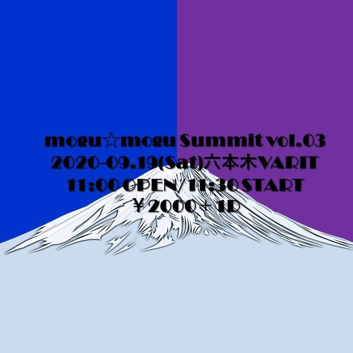 mogu☆mogu Summit vol.3