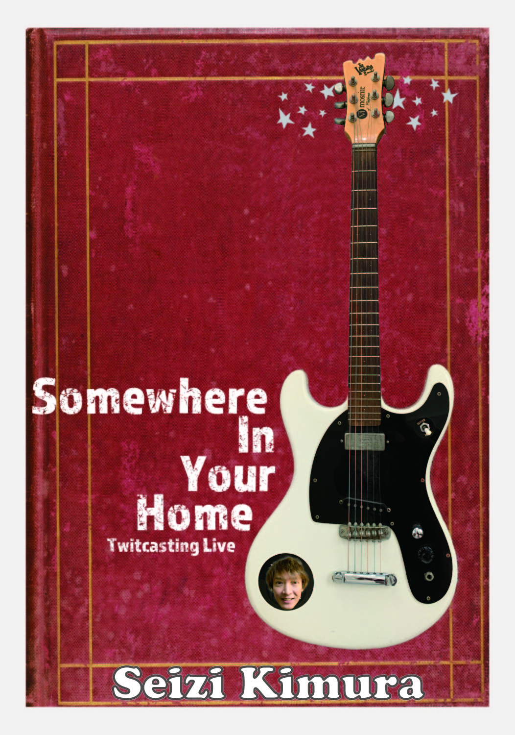 Somewhere In Your Home 2020/8/1