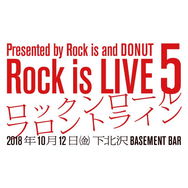 Rock is LIVE 5