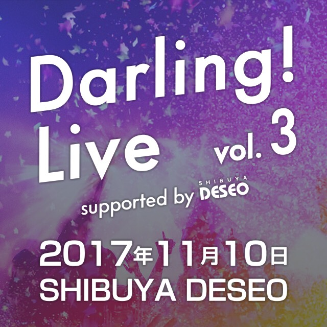 Darling! Live vol.3 supported by DESEO