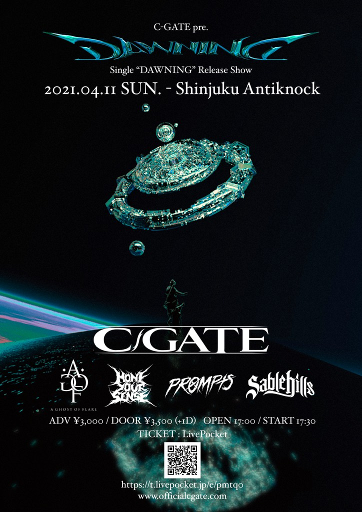 "C-GATE pre. 〜single ""DAWNING"" Release Show〜"