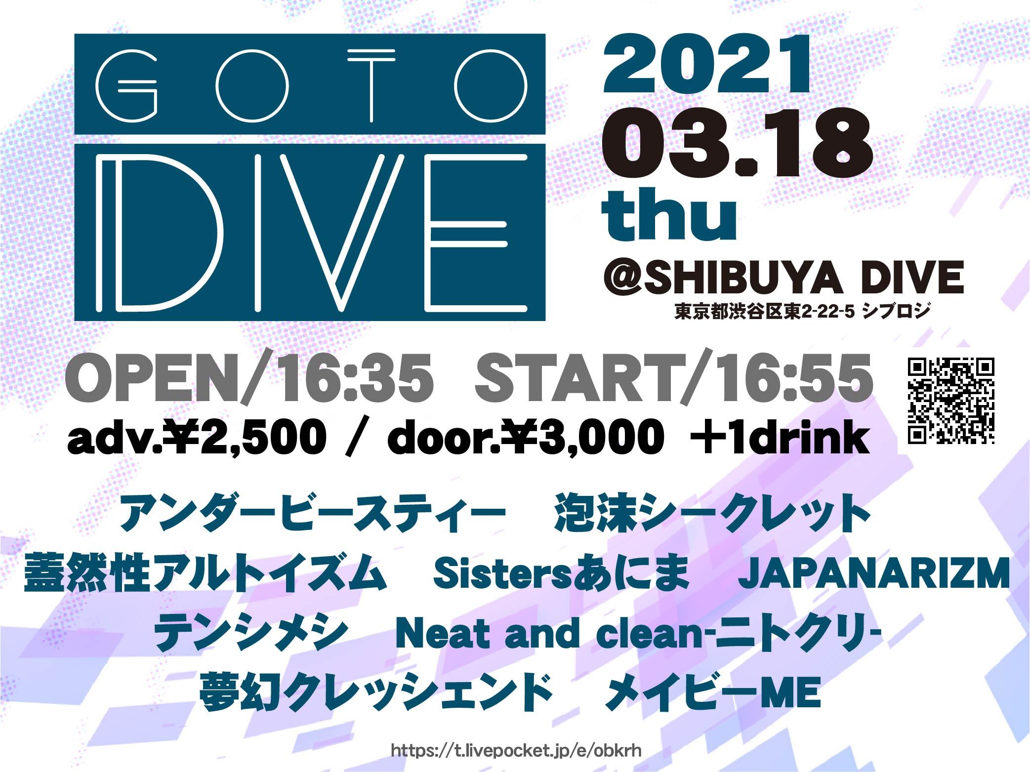 「GoTo DIVE Vol.9」