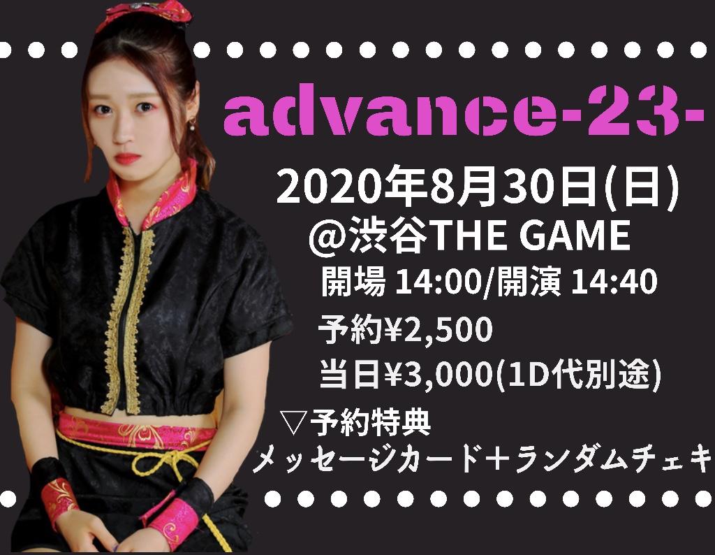 立花美優生誕祭 「advance-23-」