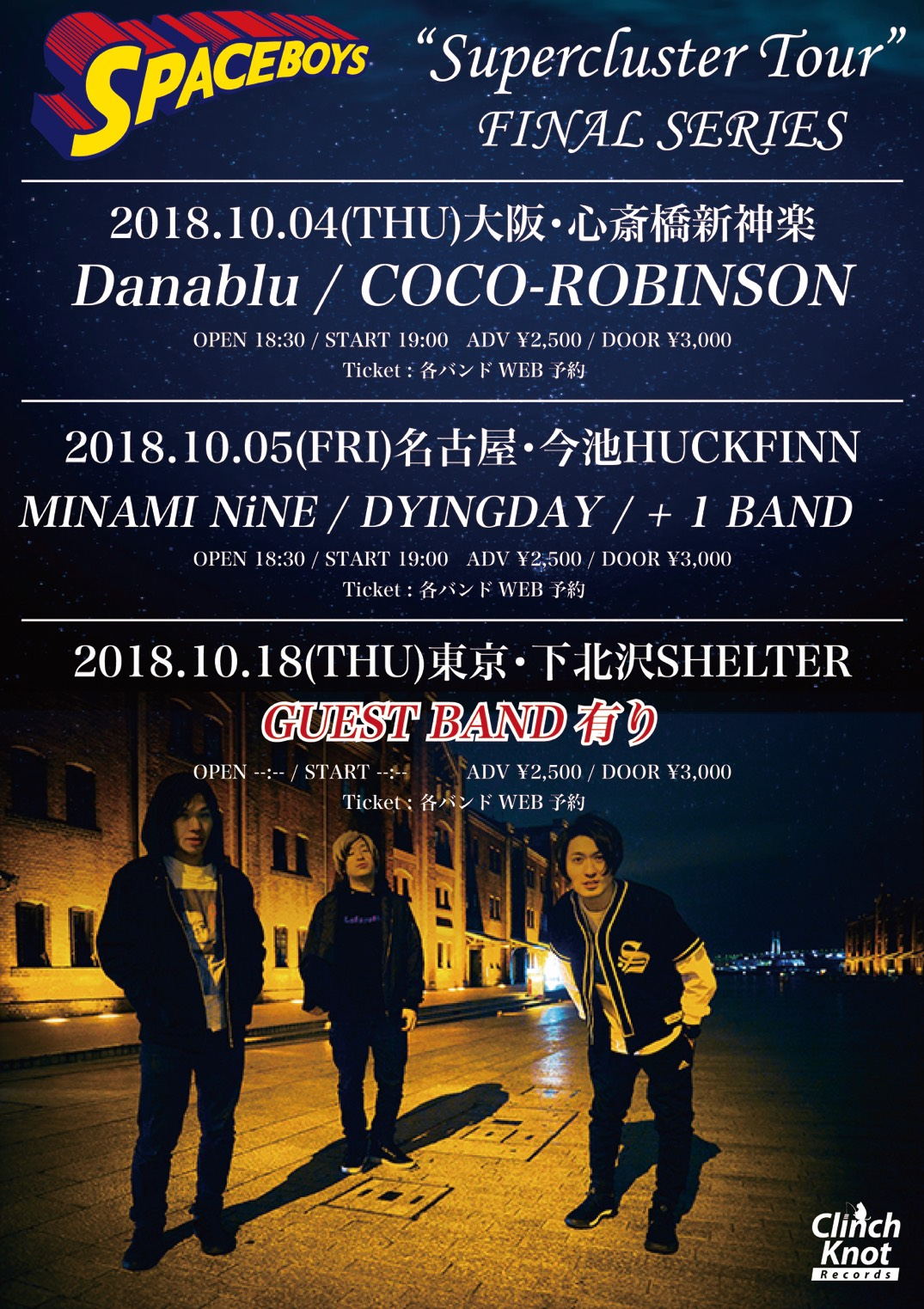 """SPACE BOYS """"Supercluster Tour"""" 名古屋FINAL"""