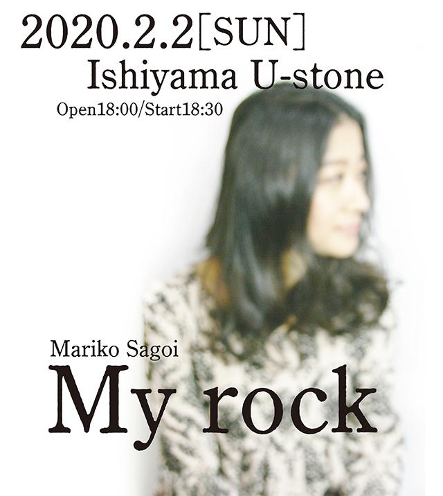 佐合井マリ子 ONEMAN LIVE「My rock」