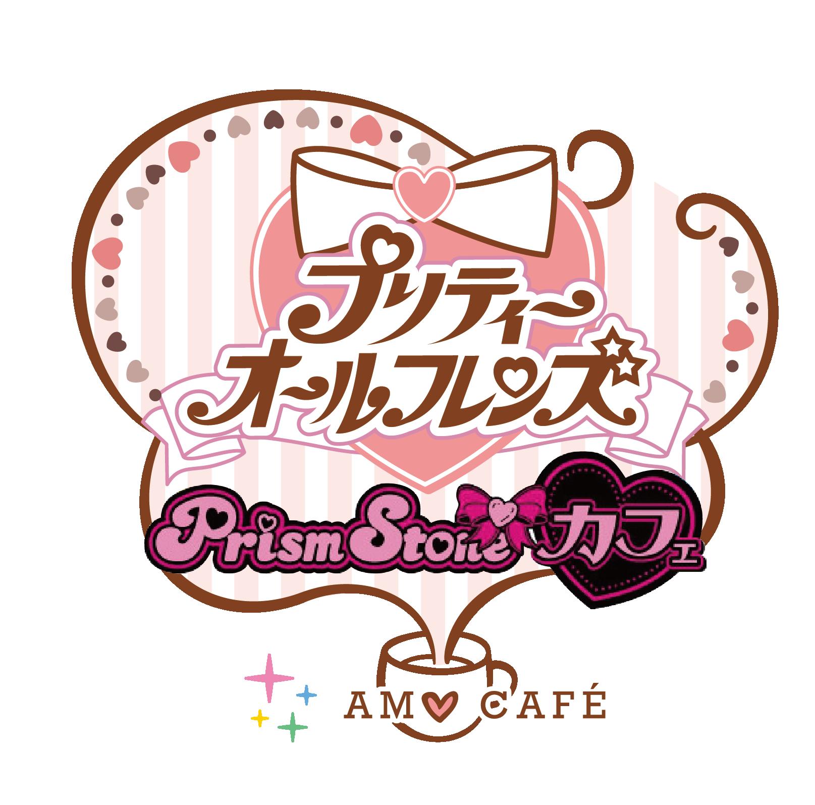 彩瀬なる役:加藤英美里さん来店イベントinプリズムストーンカフェ