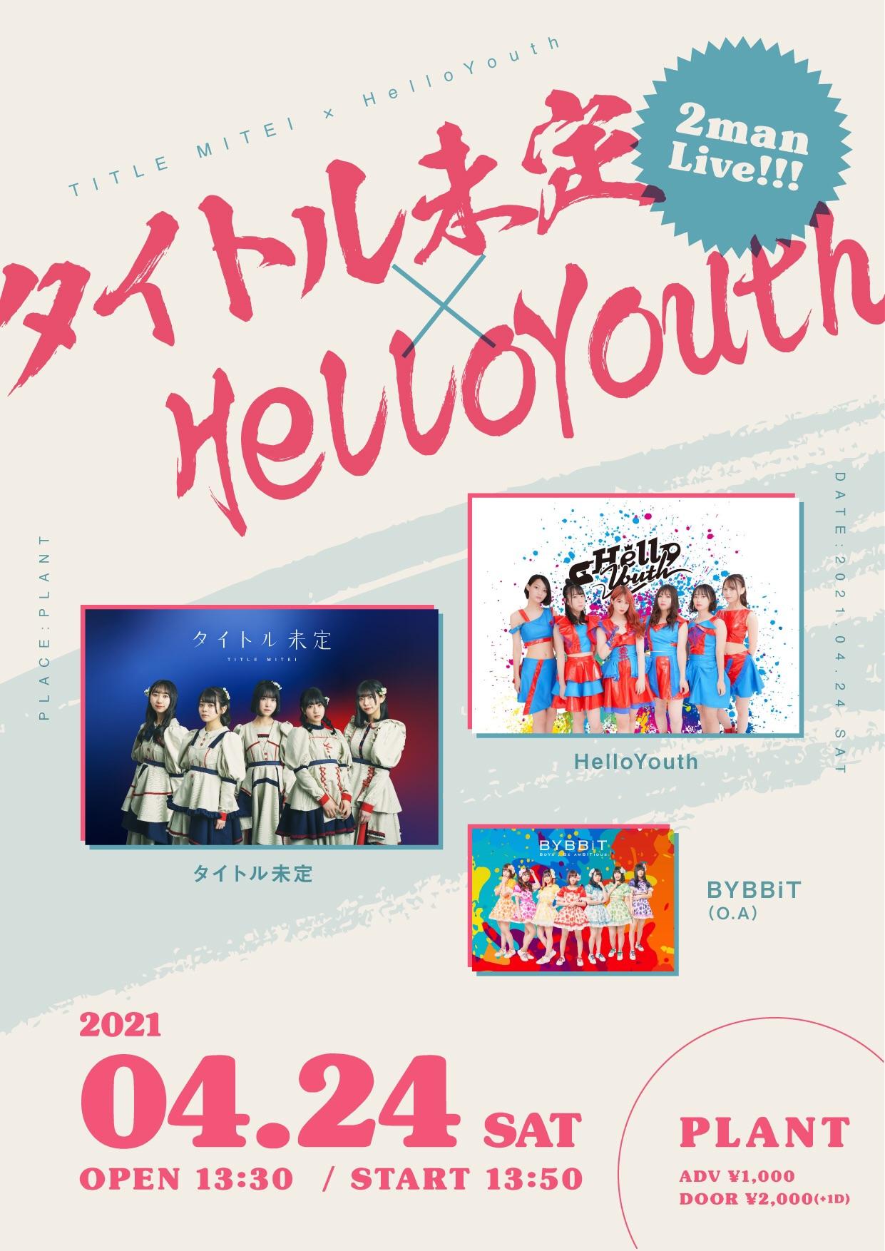 タイトル未定 × HelloYorth 2man Live!!!