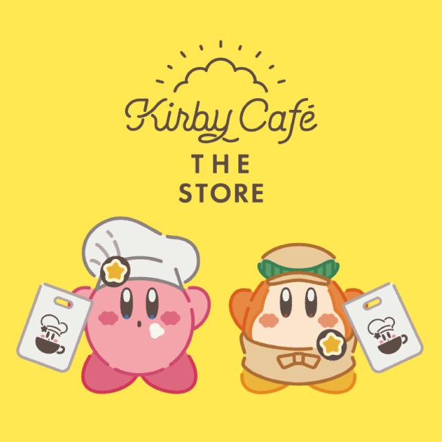 3月12日(金) 「カービィカフェ ザ・ストア」事前入店申し込み<先着>