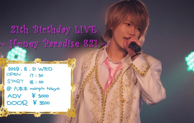 「21th Birthday LIVE~HONEY Paradise 821~」@morph tokyo