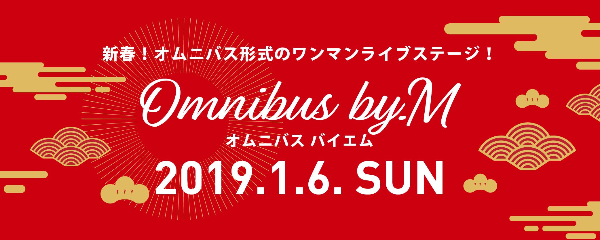 Omnibus by.M Vol.02