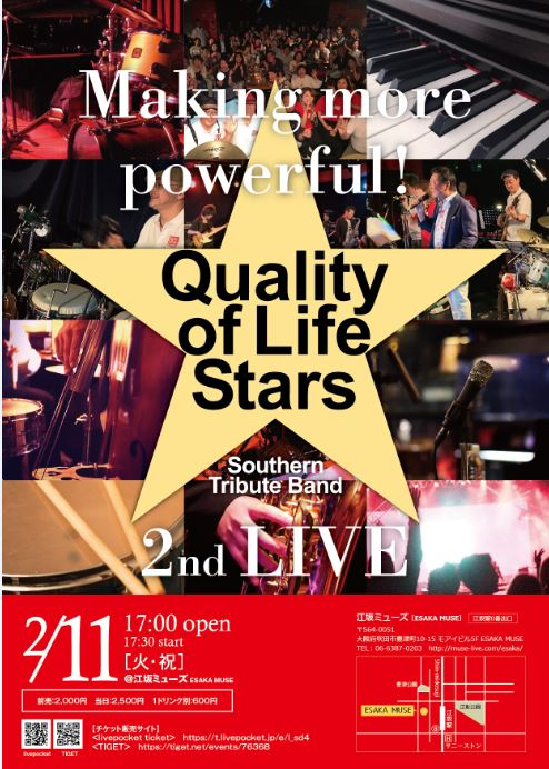 Quality of Life Stars Making more powerful ! <2nd LIVE>