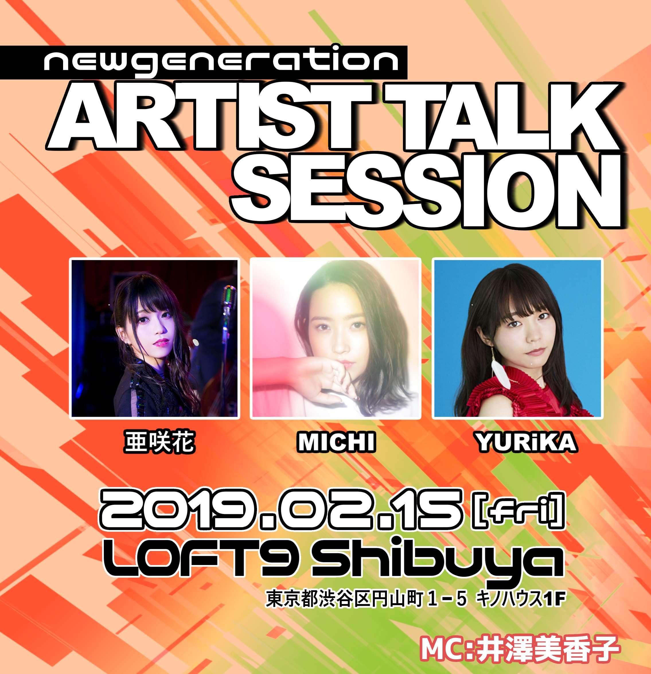 new generation ARTIST TALK SESSION