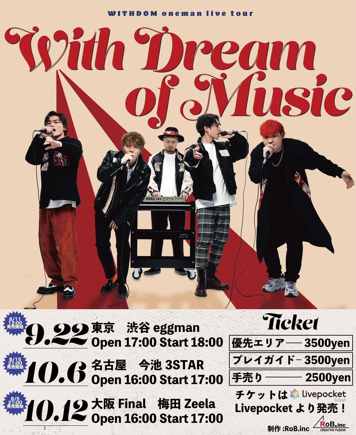 "WITHDOM oneman live tour ""With Dream of Music"" in TOKYO"