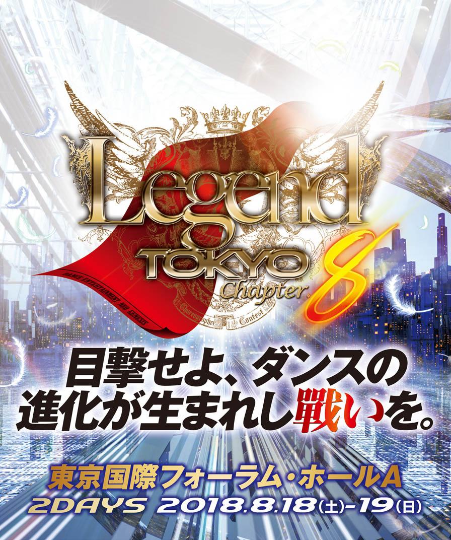 Legend Tokyo Chapter.8
