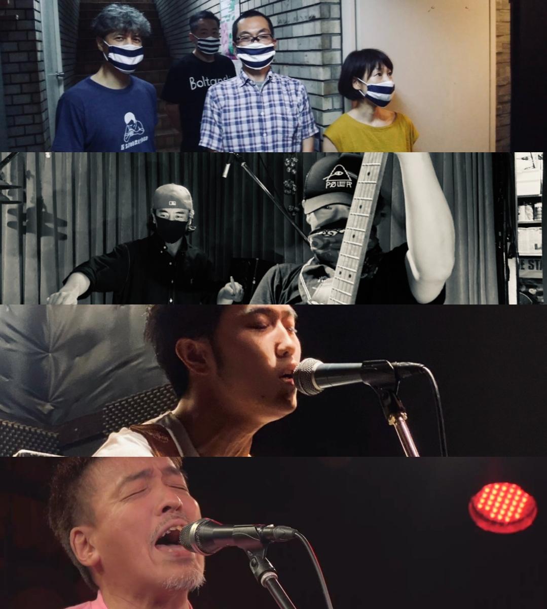 『賽は投げられた』出演:友情山脈 / 浅井永久+堀口たかし / 瑠郁 / たけぽん